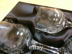 Aston Martin Lead Crystal Wine Glass Set Gift Boxed