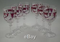 Hofbauer Germany Byrdes Ruby Set Of 6 Wine Or Water Goblets 6.3/4
