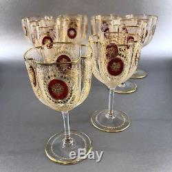 Moser Antique Set of 4 Ruby Red Crystal Wine Goblets Glasses Cross Vintage Rare