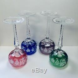 Set 4 Ajka Marsala Blue Green Pink Purple Cut To Clear Crystal Wine Glass Hocks
